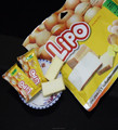 Butter Cookie Lipo tasty and crispy texture - high energy biscuit pack in bag 230gr