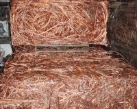 Copper Wire Millberry Scrap 99.99% Purity for Sale