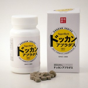 Easy to take and Best-selling natural max slimming capsule Dokkan Aburadasu at reasonable prices , OEM available