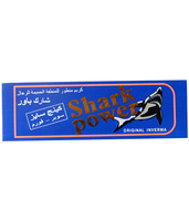 DEADLY SHARK PENIS ENLARGEMENT CREAM 7095181696