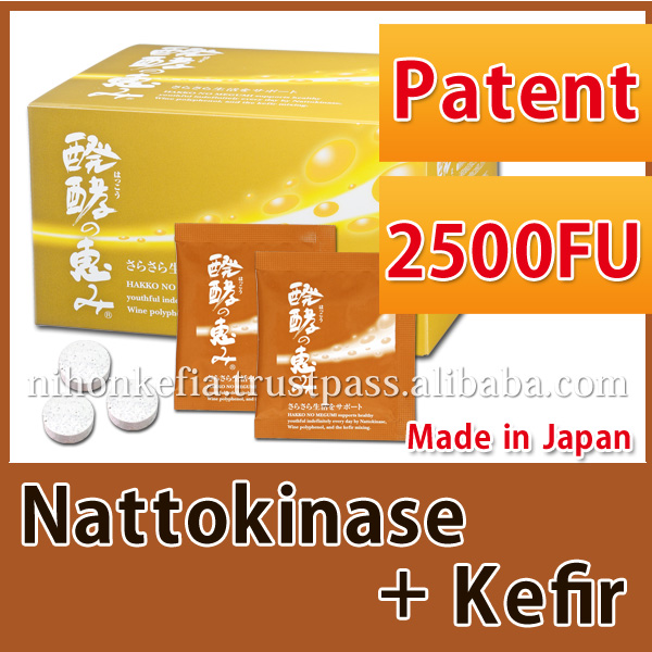 Effective lecithin ( Natto kinase supplement ) at reasonable prices , Japanese fermented food , OEM available