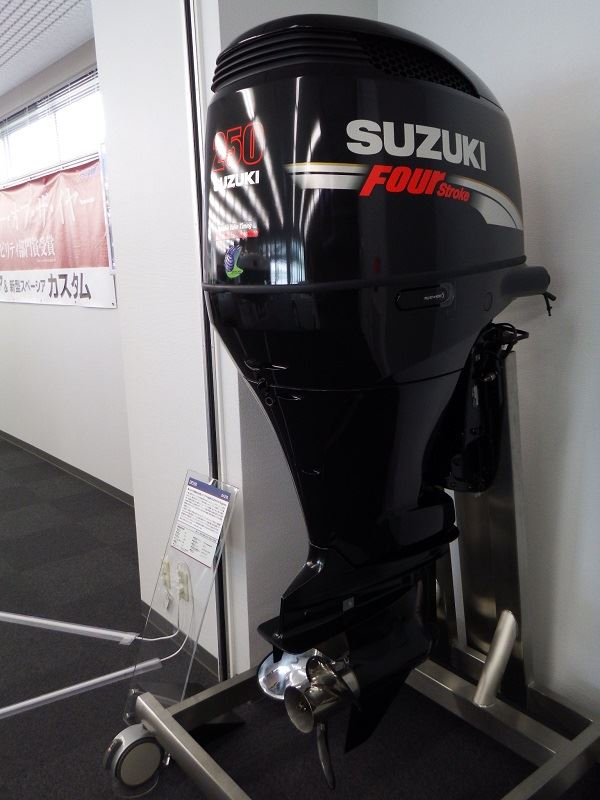 Affordable Price For Used/New Suzuki 250HP Outboards Motors