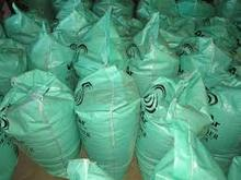 Fertilizer for tea plant Seaweed extract powder / flake