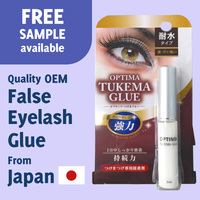 most popular retail items -24 hour hold and sweat resistant OEM false eyelash glue eyelash extensions also available