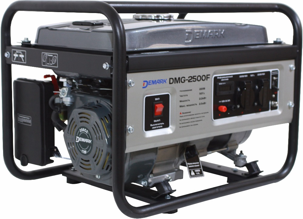 DeMark (Germany brand) Gasoline Generators 2500F, Big amount supply, any country