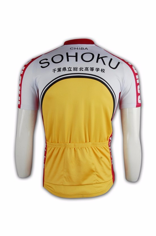 Manufacturer for Sublimation Full Color Print Dry Fit Custom Cycling Jersey