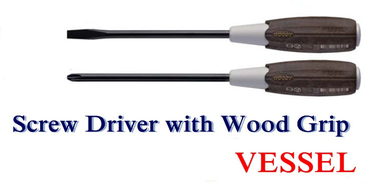 Japanese efficiency VESSEL Hand Tool: Wood Screw Driver with Wood Handle