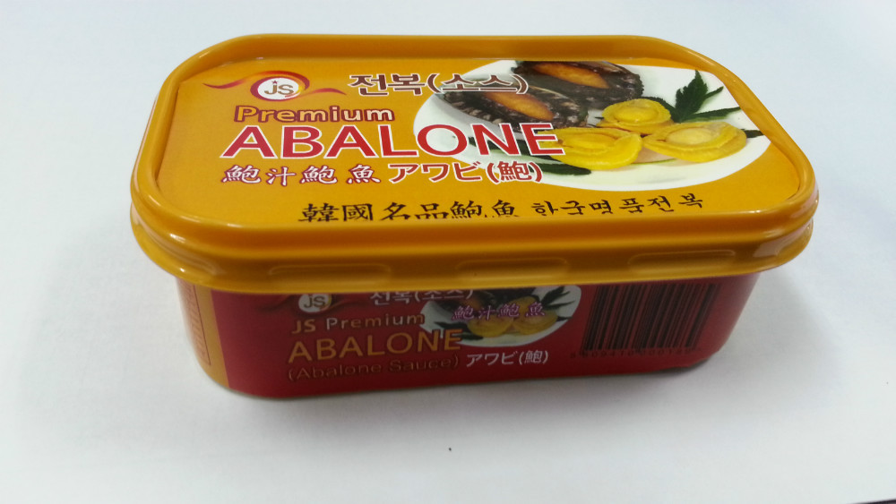 Canned Abalone,Rectangle Can