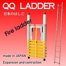 Easy to use expandable evacuation ladder for fire safety equipment made from aluminum