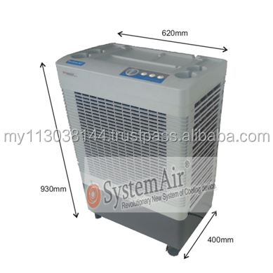 Warehouse and Production Area Industrial Portable Air Cooling System