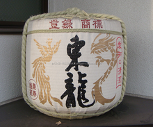 Authentic Japanese Sake from local historical sake brewries in and around Central Japan