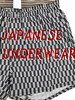 Japanese and comfortable mens underwear briefs with a good fit made in Japan