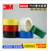 3M471 plastic floor color