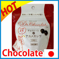 Low-calorie Japanese functional food chocolate sweet bags