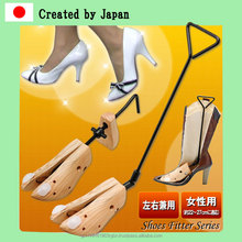 Professional shoe stretcher with good shape for all kind of shoes created by Japan