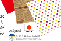 origami Reliable and Colorful Stylish Origami at reasonable prices