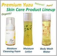 Pure organic Japanese-made beauty products for best face cream for dry skin , OEM available
