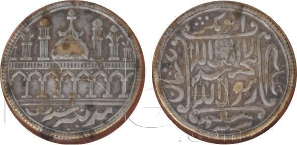 Antique islamic coin