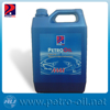 PETROOIL SAE 50 CC/SC High Quality Automotive Motor Oil