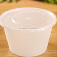 Takeaway food container Other containers you may have interest Take away round food cont 250ml