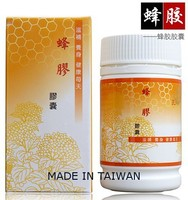 High Quality Propolis, Pollen, Chinese yam, Angelica Capsule (OBM, ODM, OEM)