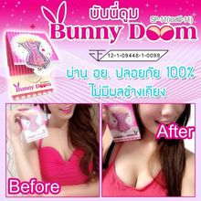 BUNNY DOOM (SP11) LADY DIETARY SUPPLEMENT 1PCS FREE 1 PER BOX CREAM
