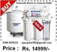 Domestic Reverse Osmosis Water Filter 0335-5070122
