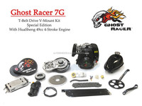 Ghost Racer 7G T-Belt Drive V- Mount Kit