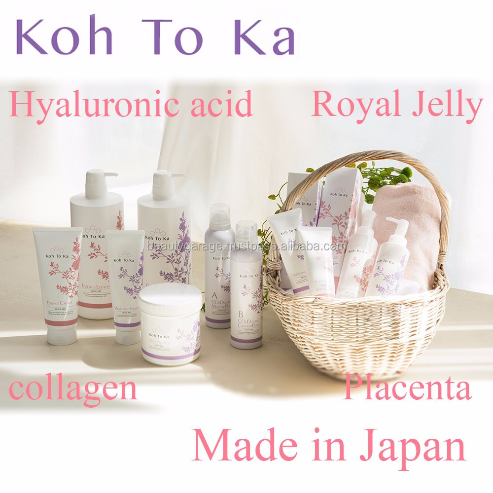 High quality anti-aging skin care products using herbal plants extracts