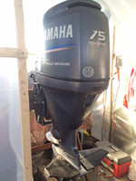 FREE SHIPPING FOR USED YAMAHA 75 HP 4 STROKE OUTBOARD MOTOR