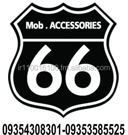 Prestigio Mob Accessories