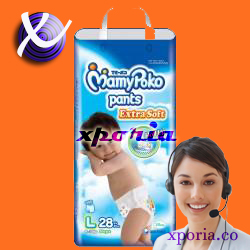 MAMY POKO Baby Diapers Pants L-28 BOYS | Indonesia Origin
