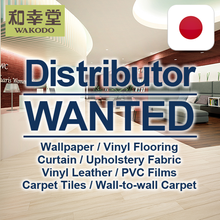 Singapore Vinyl Flooring Distributor Wanted | Safe and Beautiful High Quality Vinyl Flooring from Japan