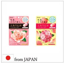 Latest and Best-selling peach Fuwarinka for fragrant breath and body