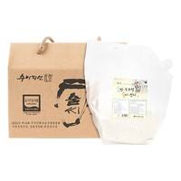 Concentrated Powder of Brewing wine. White Delicate Rice Wine Makgeolli, Korea Wine