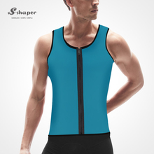 S-SHAPER Zipper Sweat Fir Slim Neoprene Body Shaper For Men