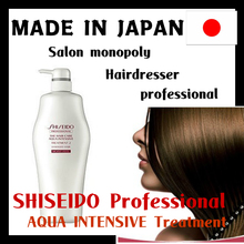 High quality wholesale salon hair care products treatment with Damaged Hair made in Japan