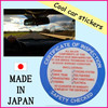 Durable and Cool car sticker ( diameter 7cm ) made in Japan