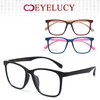 New Fashion eyewear TR90 glasses Made in Korea