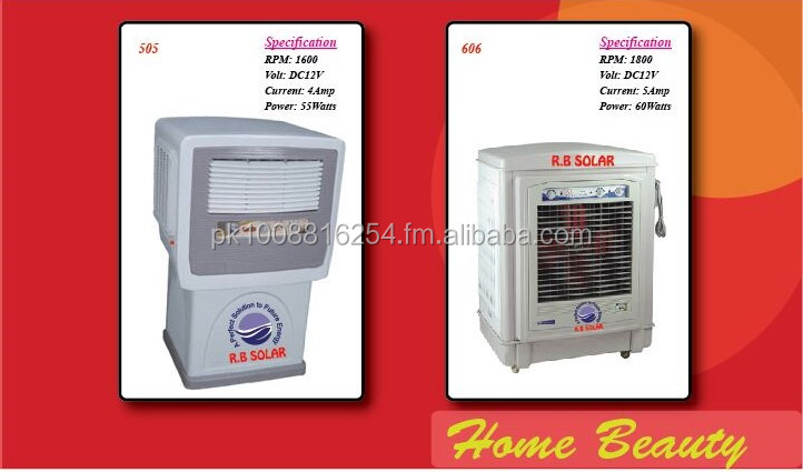 12 VOLT DC AIR COOLERS PLASTIC AND METAL BODY