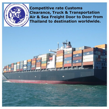 Competitive Air/Sea Freight rate from Thailand to Asia/China/USA/EU.