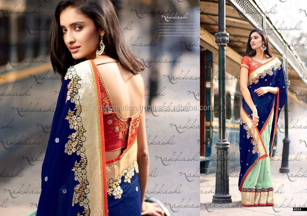 Blue Georgette In Pallu With Heavy Border And All Over Flower Butti Saree