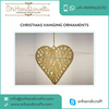 Hand Woven Heart Shaped Christmas Decoration for Christmas Tree at Low Price