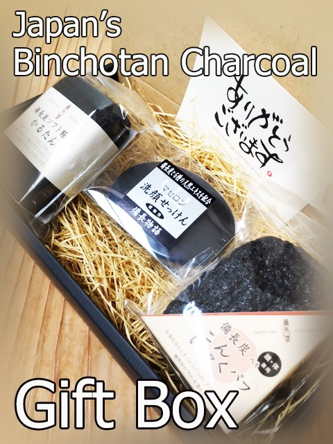 mom for gift very popular Best-selling Binchotan Charcoal Beauty Care Gift Set(soap/pumice/puff)