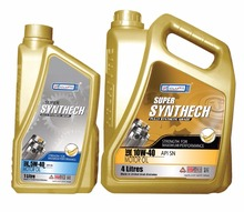 Atlantic Super Synthech Motor Oil