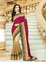 Heavy Pallu Designer Wedding Saree | Bollywood Actress Sarees
