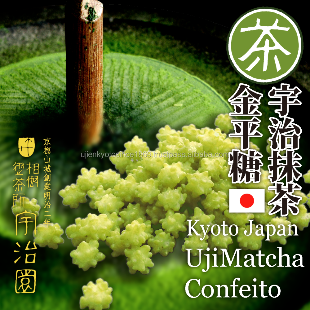 Colorful sugar fruit jelly candy ( confeito ) for gift , matcha also available