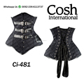 COSH INTERNATIONAL : Ci-481 Black Cotton Corset Supplier