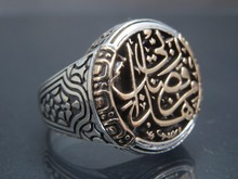 925 Sterling Silver Turkish Ottoman Handmade Islamic Design Man Ring Jewelry