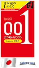 Japanese condom Okamoto 001 condom made in Japan for wholesalers